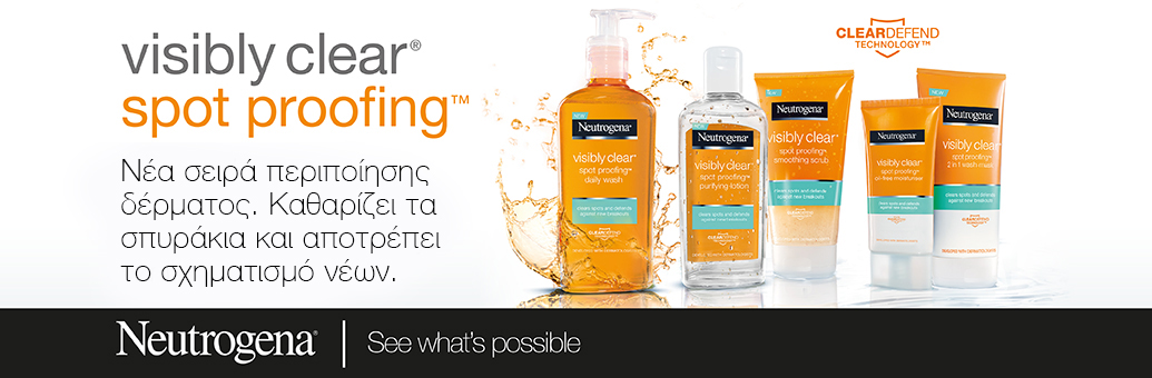 Neutrogena Visibly Clear